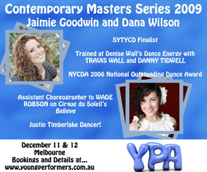 Contemporary Masters Series