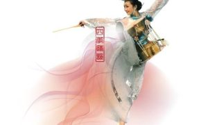 Chinas-National-Opera-Dance-Company-Legend-of-the-Four-Seasons